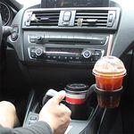 2개입 - 컵플러스 CUPLUS 차량용 컵홀더
