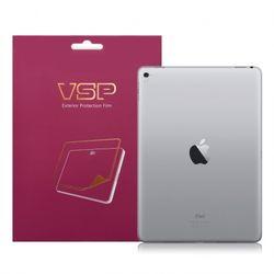 애플 아이패드 프로 9.7 후면 외부보호필름 2매