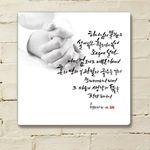 말씀액자-DA0083 마음과 생각과 뜻을 판단하나니 (35)