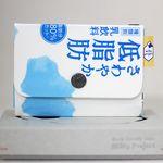 밀키파우치(Milky Pouch) Card & Coin Case [JP0401b]