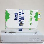 밀키파우치(Milky Pouch) Card & Coin Case [KP1308c]