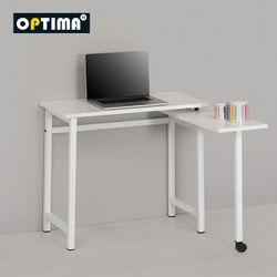 옵티마 스트롱벙커침대 회전확장테이블