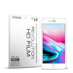 (2매)레볼루션HD 지문방지 보호필름 아이폰8플러스