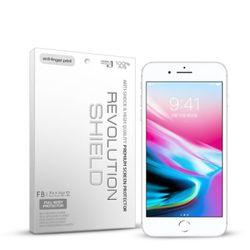 (1매)레볼루션쉴드 엠보팩 전신필름 아이폰8플러스