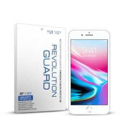 (2매)레볼루션가드 충격흡수방탄필름 아이폰8플러스
