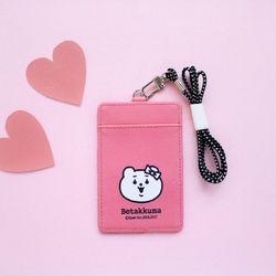 [1만↑사은품증정] 적극적인곰 목걸이카드케이스 Pink