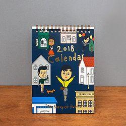 2018 THE STORY OF AURORE CALENDAR
