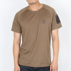 SOS T-shirt - Tan