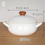 노다호로 양수냄비 S사이즈 (1.1L)