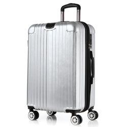 브리스톨 TSA 확장형 여행가방 24형(8107)