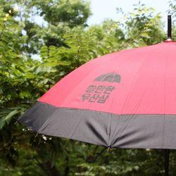 쓸만한 장우산 -2color