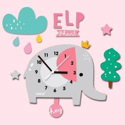 어썸프렌즈-코끼리(풀세트)움직이는 추시계 벽시계