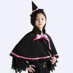 미니윗치망토세트 [핑크] 성인아동공용