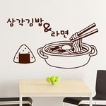idk442-삼각김밥&라면 분식