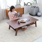 애쉬 원목 선반형 접이식 테이블 1200