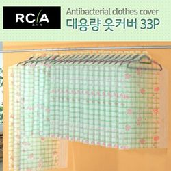 부직포 대용량 옷커버 33P(CN7269)