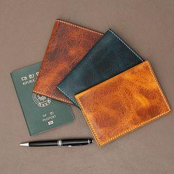 아트왁스 여권케이스