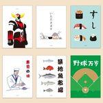 일본 인테리어 디자인 포스터 M 21종모음 A3(중형)