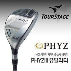 [썸네일텍스트제거] [브리지스톤정품]PHYZ III 파이즈3 504U 유틸리티우드