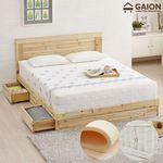 플러스 편백나무 서랍형 침대 Q 독립라텍스