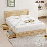 플러스 삼나무 서랍형 침대 Q 독립매트리스