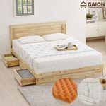 플러스 삼나무 서랍형 침대 Q 독립메모리매트리스