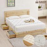 플러스 삼나무 서랍형 침대 Q 독립볼라텍스