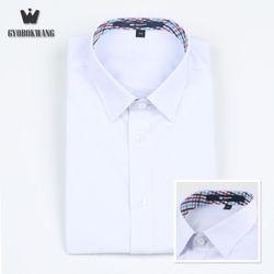 교복 남자셔츠[화이트] 멀티민트 체크