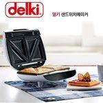 [무료배송] Delki 델키 샌드위치메이커 DKB-206