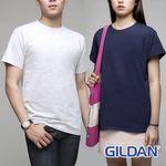 (20색 무지 티셔츠) 공용 반팔 박스핏 - GILDAN