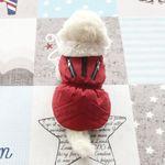 [펫딘]지퍼 패딩 조끼 단계조절 강아지옷 아우터 레드