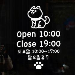 idk457-오픈앤클로즈 강아지