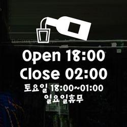 idk460-오픈앤클로즈 소주