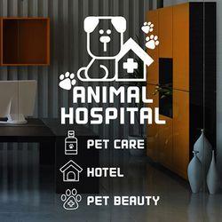 idk461-애니멀 동물병원1 하우스