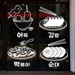 idk489-어 김떡순(대형)