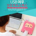 [카즈미] USB온열-마우스패드 (여우) K3W3P005