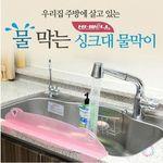 실속형싱크대물막이-복마니(핑크)1개
