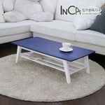 비비안 모던 선반형 접이식 테이블 1200 3color
