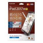 아이패드 12.9인치 전용 종이질감 액정보호필름