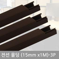 사각우드몰딩(15mm-3P)