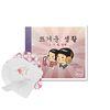 뜨거운생활 발 핫팩(2매입) 10개 SET