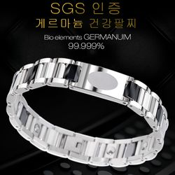 APL16 콰트로2 SGS 인증 게르마늄 팔찌