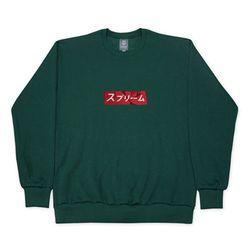 [상상] PARODY - SUPREMU 02 FGCM (GREEN맨투맨)