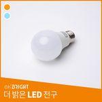 LED 전구 8W