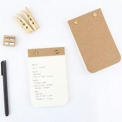 친환경지 포켓메모북 1권U-form