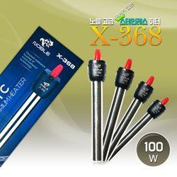 노블 고급 스테인레스 히터 100w (x-368)