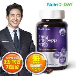 [무료배송] 프리미엄 트리플렉스 3개월분