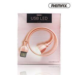 리맥스 이지 클립 USB LED 스탠드