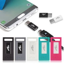 USB C타입 젠더 실리콘쉴드