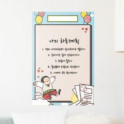 iy570-아이들의하루일과세로칠판시트
